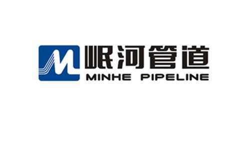 四川岷河管道工程建設有限公司